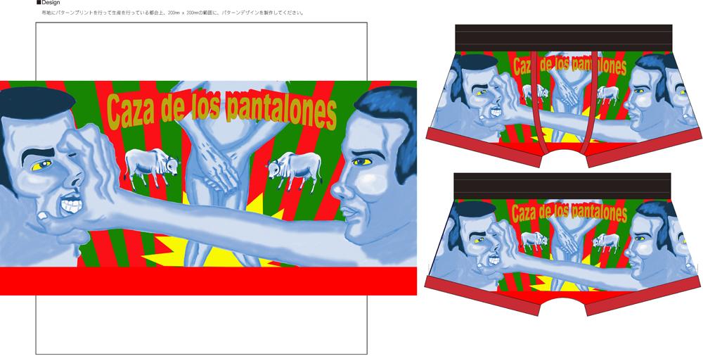http://freeyanpin.net/yanpinblog/Ver04_Grapholic_format.jpg