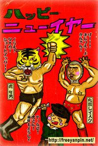 FINISH_blog.jpgのサムネール画像のサムネール画像のサムネール画像
