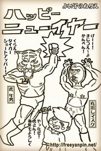 FINISH_nurie.jpgのサムネール画像のサムネール画像